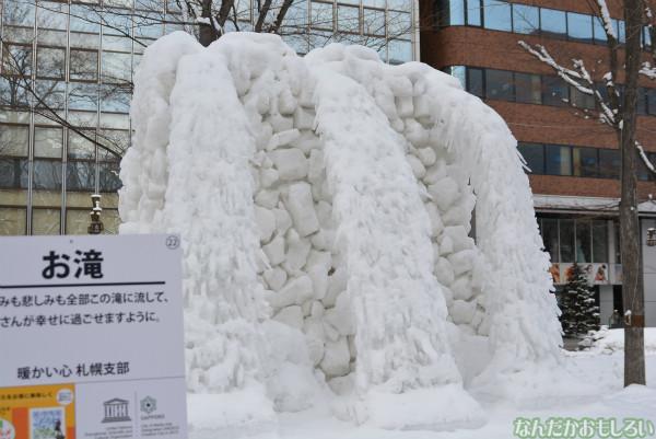 『SNOW MIKU 2014』西11丁目会場の雪ミク雪像や物販の様子などなど_0167
