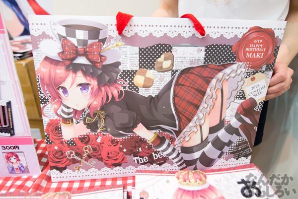 真姫ちゃんの同人誌即売会の写真画像_9212