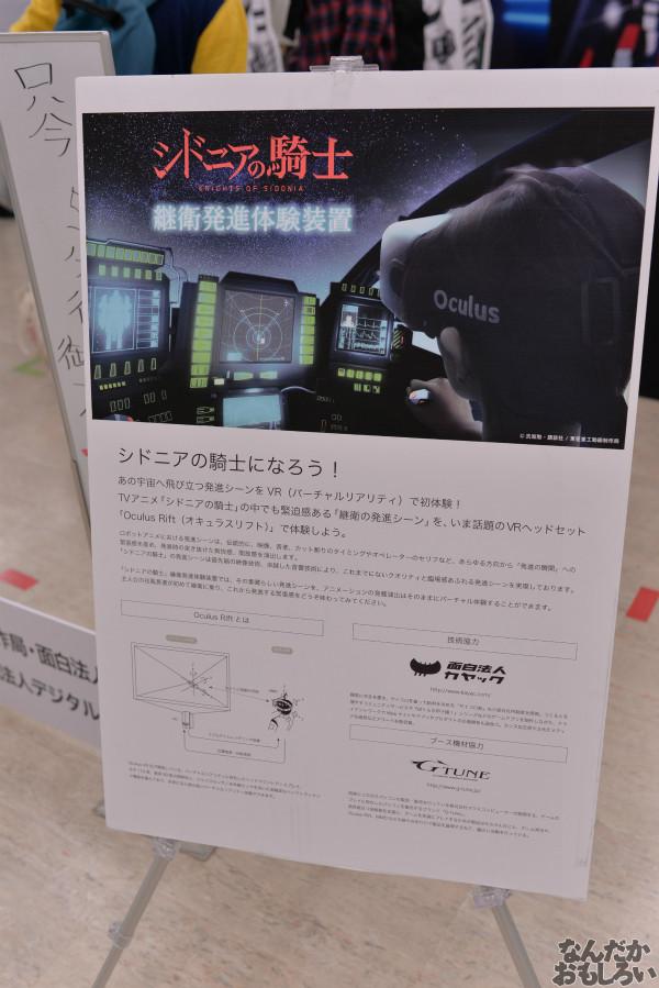 埼玉県大宮市でアニメ・マンガの総合イベント開催!『アニ玉祭』全記事まとめ_6298