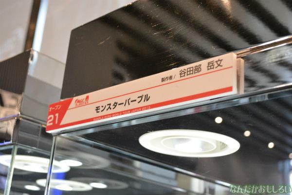 『ガンプラエキスポ2013』ガンプラビルダーズワールドカップ2013日本代表ファイナリスト作品フォトレポート_0747