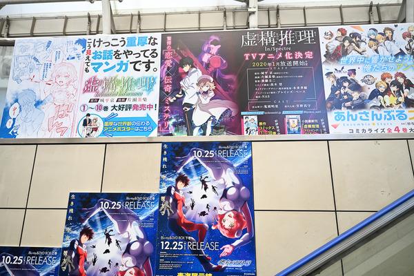 コミケ96東京ビッグサイト事前調査029