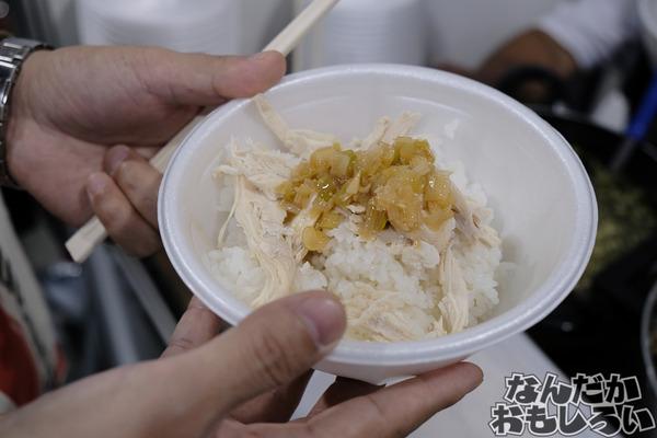 「コミティア」に飲食同人イベント「グルコミ」が出展2514