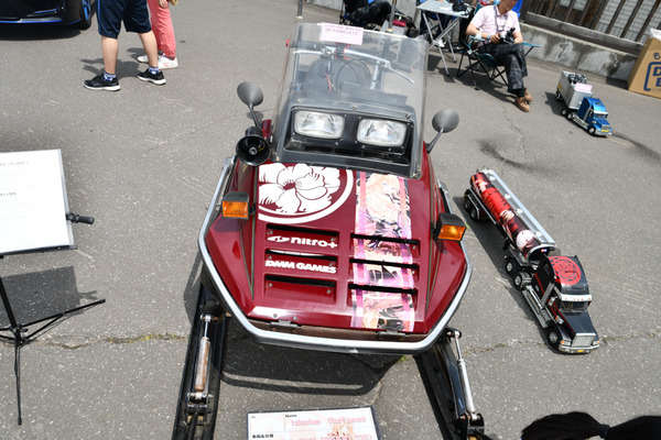 洞爺湖痛車-42