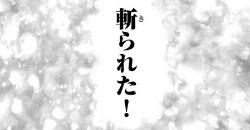 『刃牙道』第187話感想ッ(ネタバレあり)1