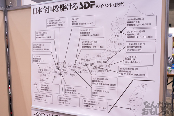 『コミケットスペシャル6』画像まとめ_8521