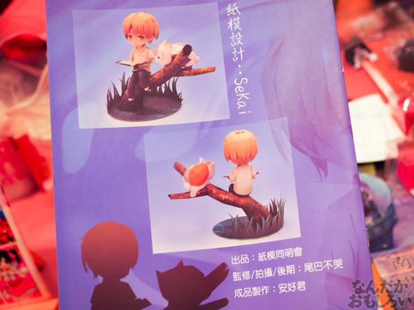もうこれフィギュアじゃないか!?『コミックワールド香港41』で見かけた「白猫プロジェクト」などのハイクオリティなペーパークラフト!_0756