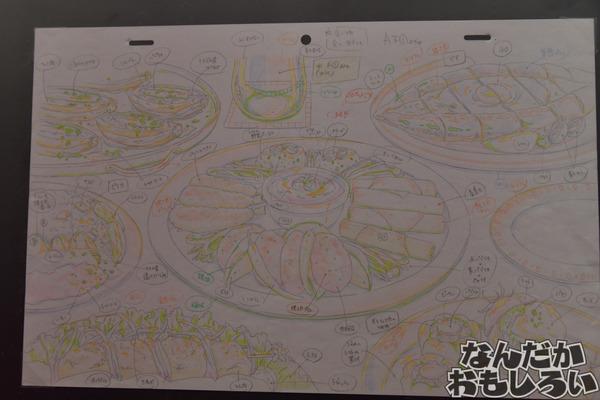 『C3AFAシンガポール2017』京アニ新作「ヴァイオレット・エヴァーガーデン」アニメ資料を数多く展示!_9707