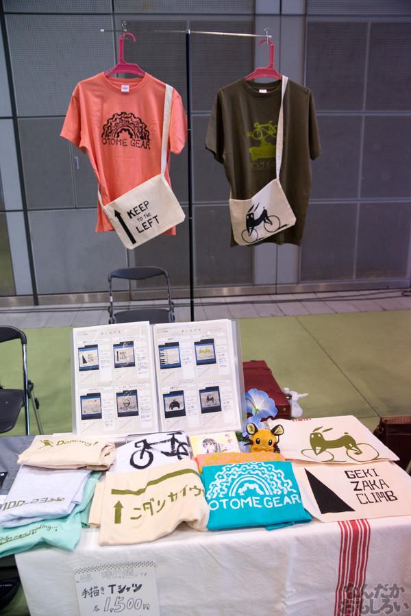 即売会から愛車展示も!自転車好きのためのオンリーイベント『VELO Feast』フォトレポート_2523
