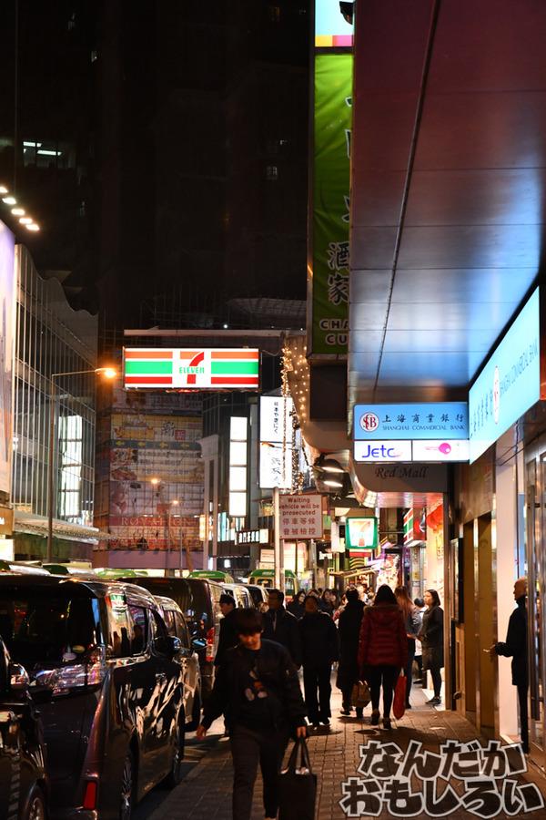『FGOガチャ』香港は出るスポット!セミラミスを狙って香港でガチャした結果→すごい結果だ…_6440