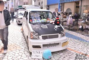 第2回富士山コスプレ世界大会 痛車 写真 画像_9070