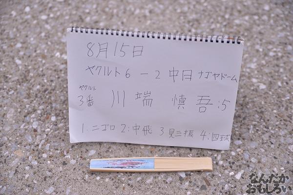 夏コミ コミケ86 2日目 コスプレ画像_2568