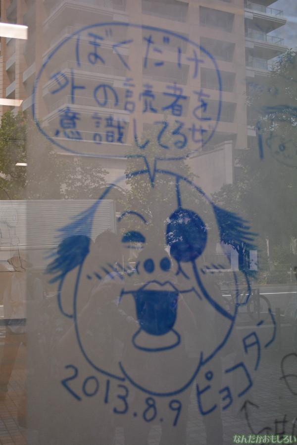 小学館ビルの「豪華すぎる落書き」_0035