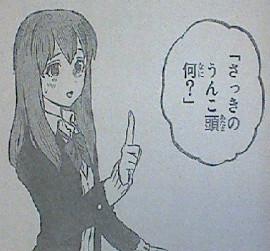 聲の形(こえのかたち) 第9話感想 おい!
