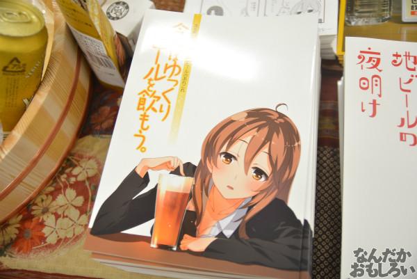 ビール、海外ゴハン、飲食×艦これ本などなど…『グルコミ4』参加サークルを紹介!_0067