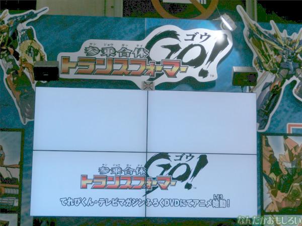 東京おもちゃショー2013 レポ・画像まとめ - 3325