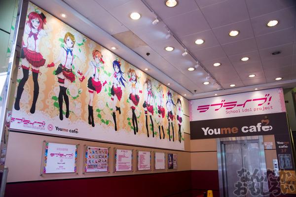 ラブライブ!×香港youme cafeのカフェ写真画像フォトレポート_6857