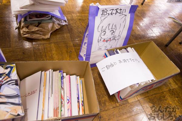 KeyやLeaf、マリみてなど懐かしさ満載の同人誌即売会『TOSANBO FINAL!』開催!都産貿浜松町館を締めくくる貴重なイベントに参加してきました!(90枚以上)_0126