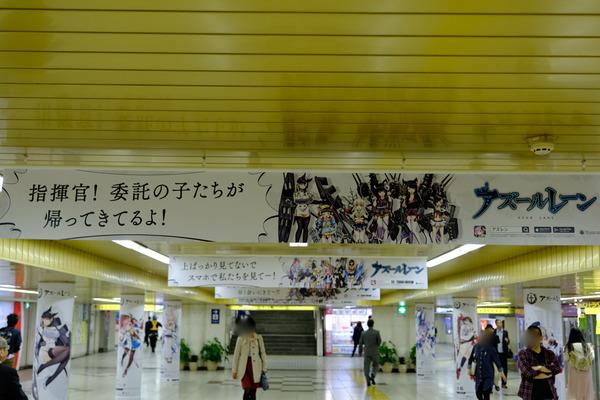 アズールレーン新宿・渋谷の大規模広告-84