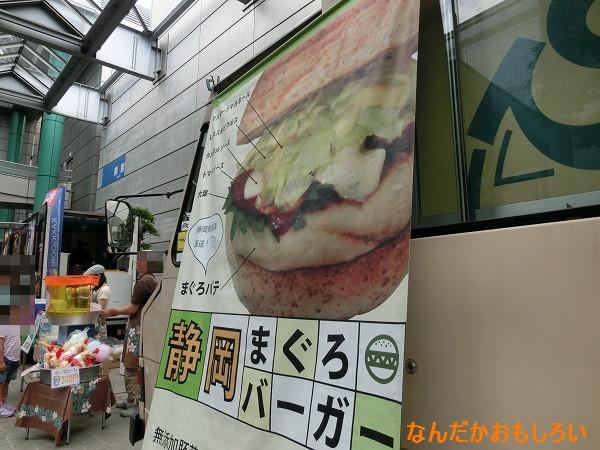 第52回静岡ホビーショー 画像まとめ - 2884