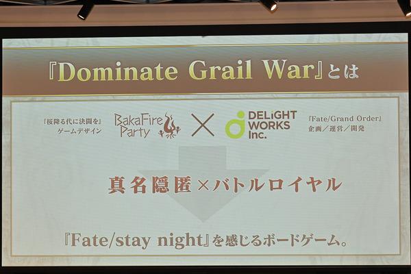 Fate stay nightボードゲーム体験会004