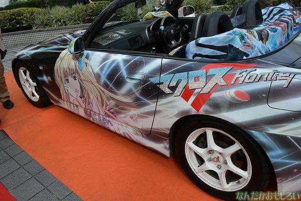 『アニ玉祭』展示痛車フォトレポート_0519