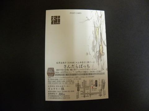DSCN0247