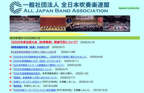 スクリーンショット 2020-05-11 23.37.03