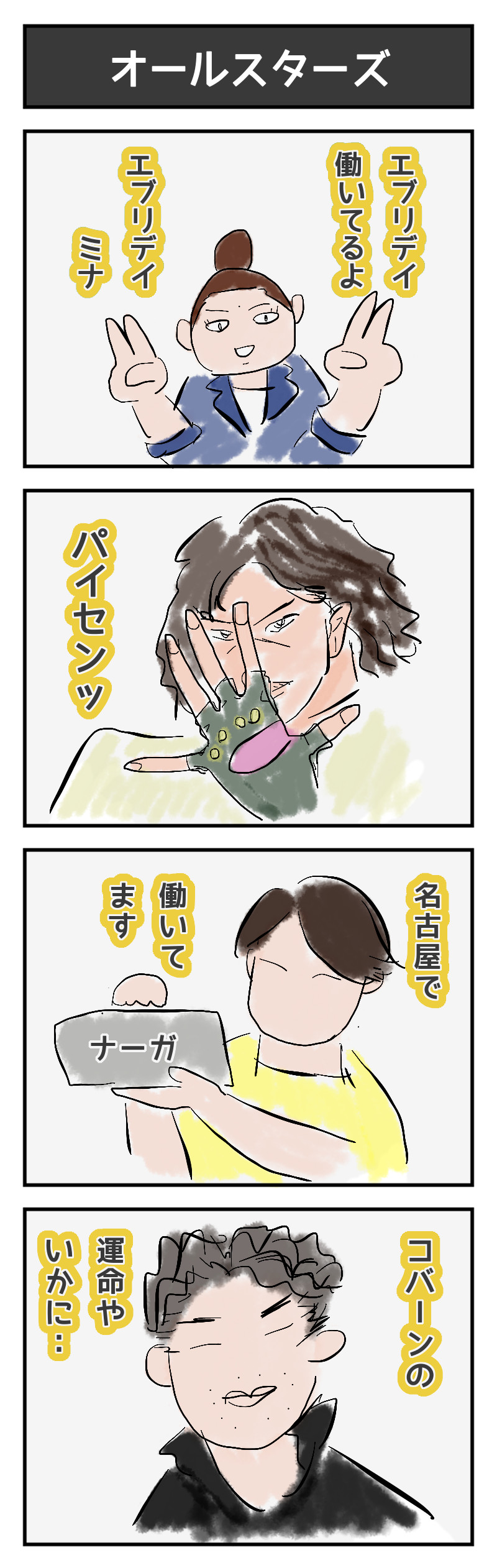 【100】-1