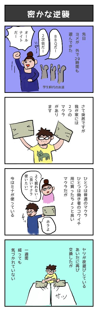 23c414fe