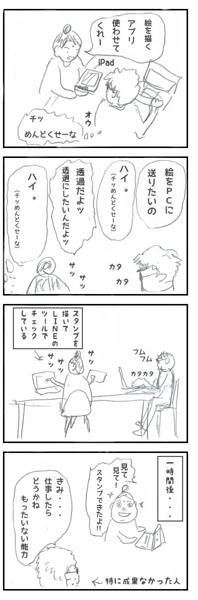 【10】-2_クリエーター