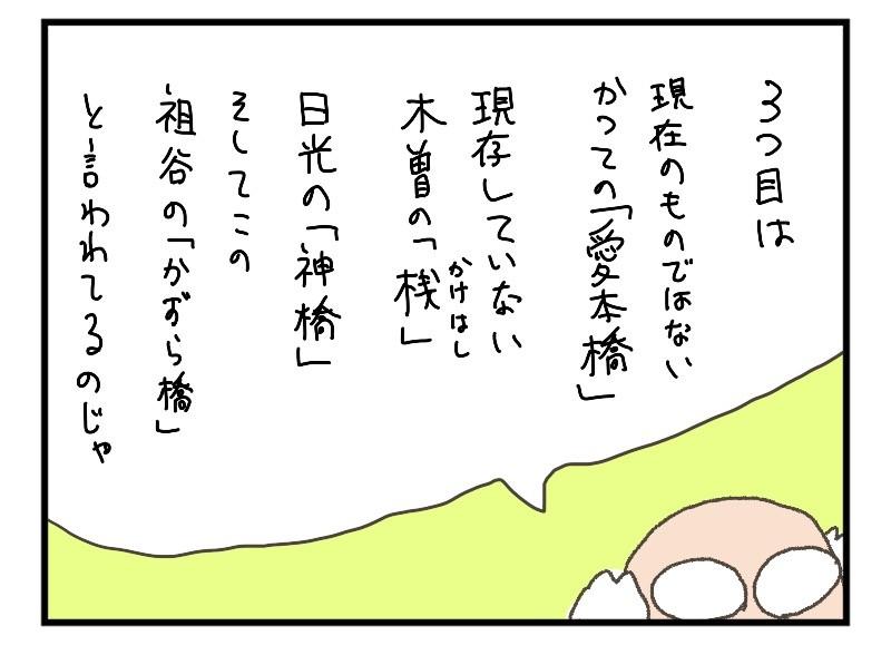 IMG_0741