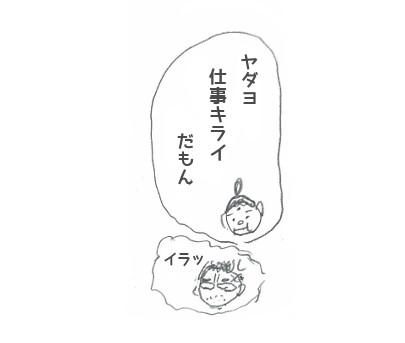 【10】クリエーター_おまけ