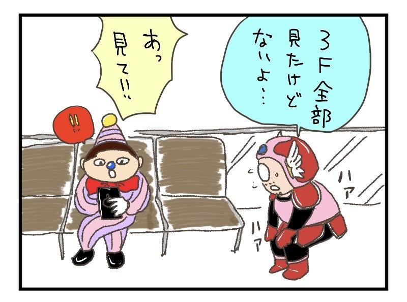 IMG_0620