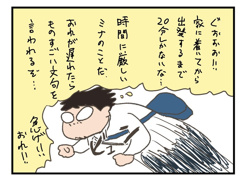 IMG_0605