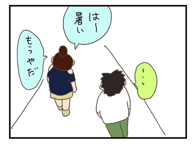 IMG_0636