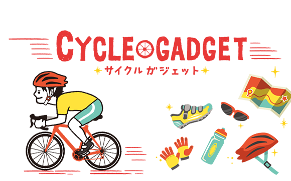 CYCLE GADGET