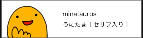 line-0