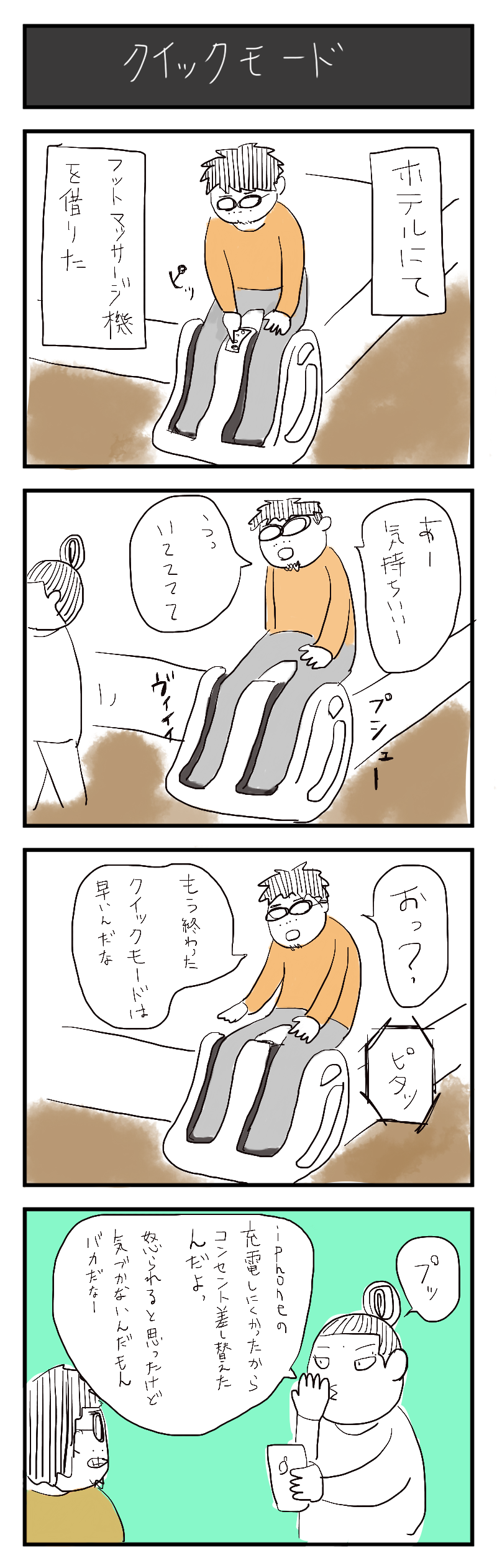 (null)