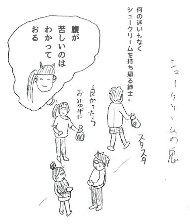 【62】おまけ