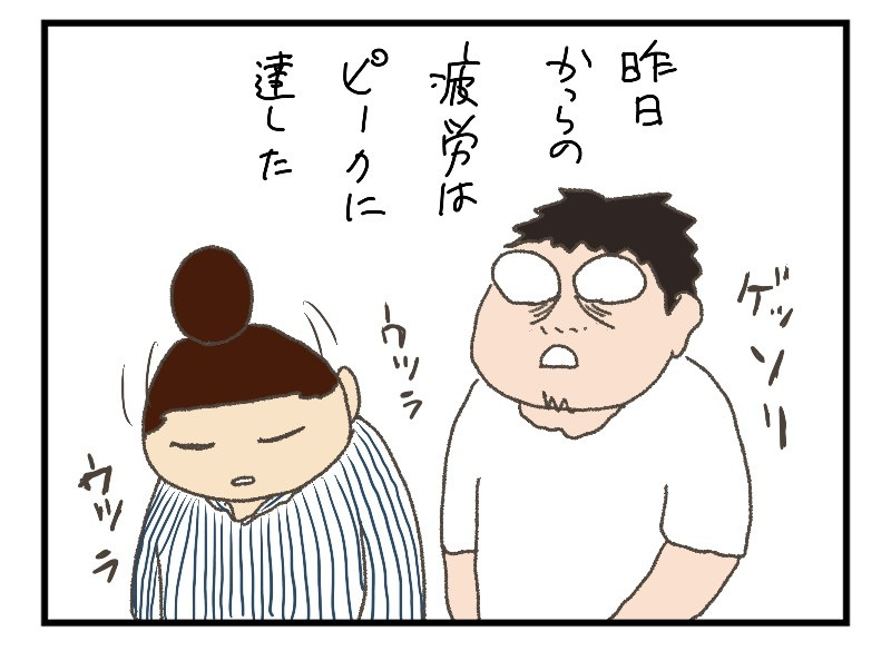 IMG_0630