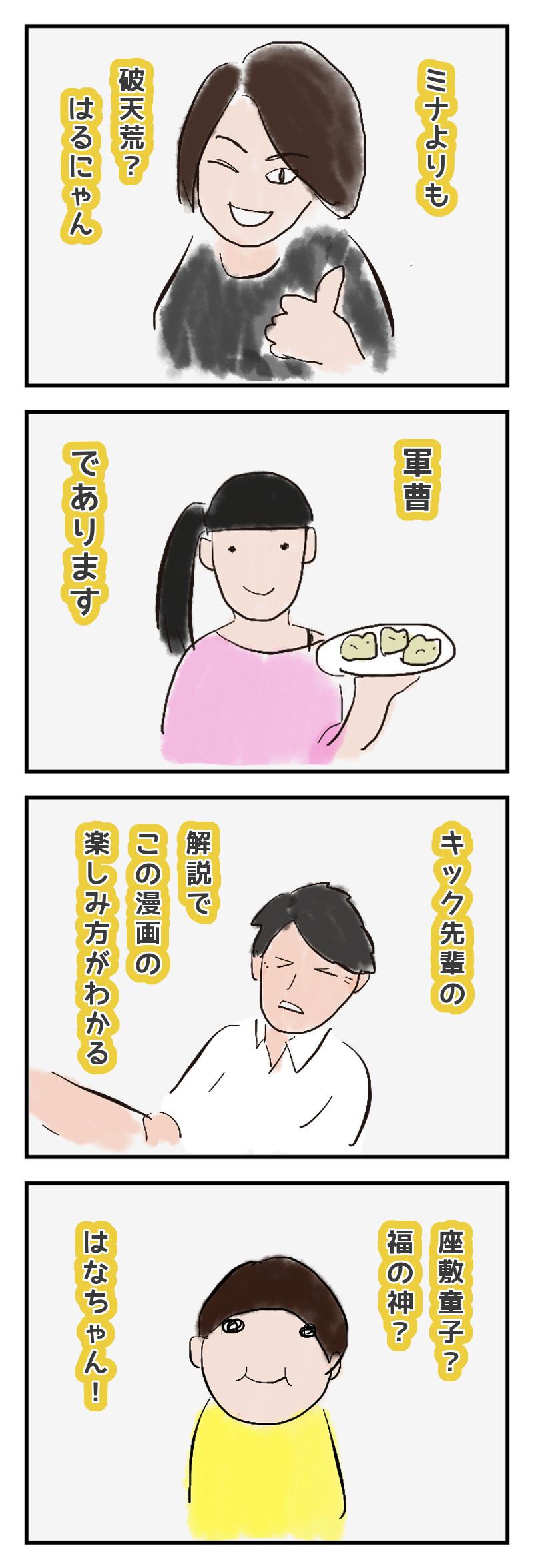 【100】-2