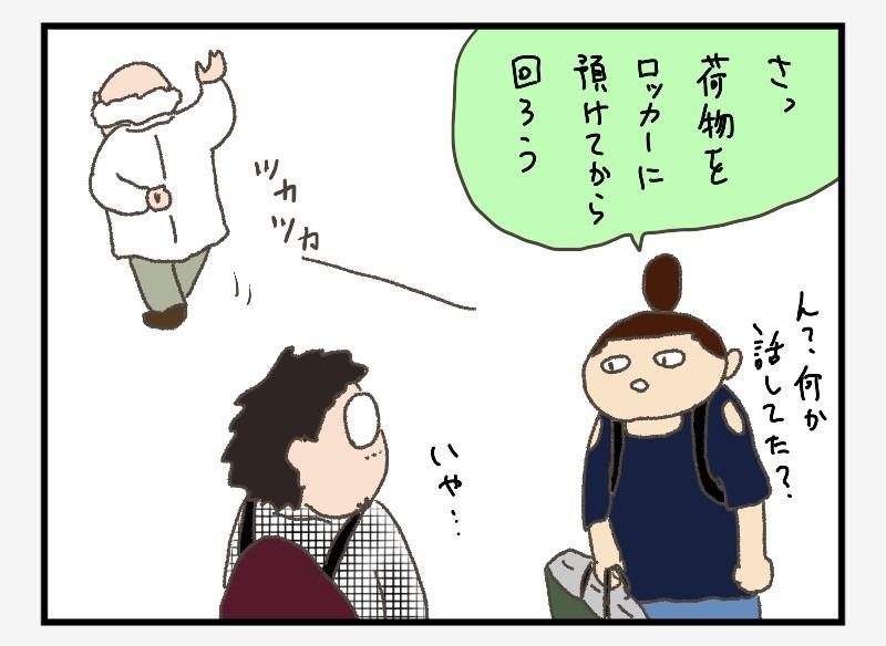 IMG_0730
