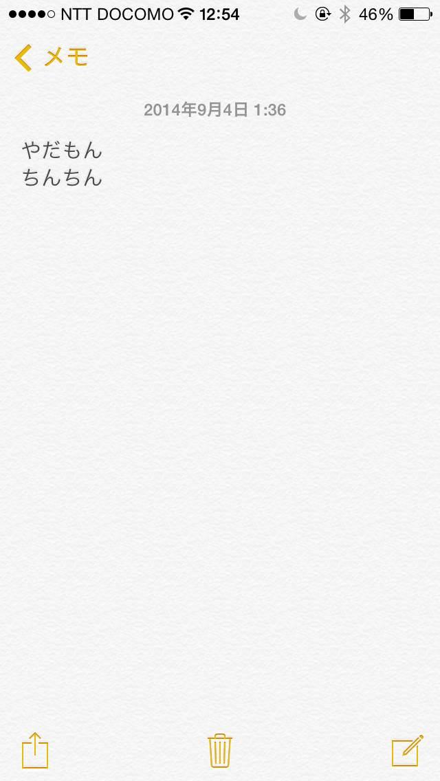 【55】おまけ