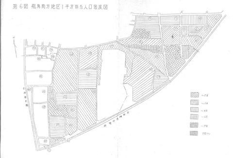1280px-『地区基礎調査結果報告書』(飛鳥・南方地区、)7