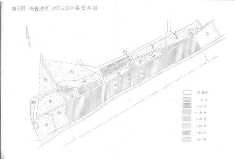 1280px-『地区基礎調査結果報告書』(浅香地区、)5