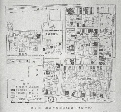 三条地区の現状図(建物の用途分類)