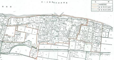西一小集落地区改良事業_現況図