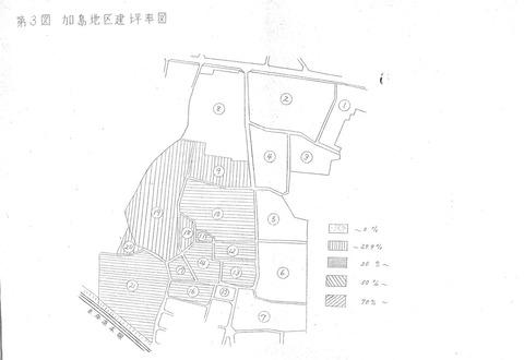 1280px-『地区基礎調査結果報告書』(加島地区2