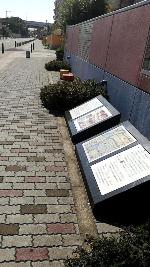 800px-新撰増補国宝大阪全図(周辺)