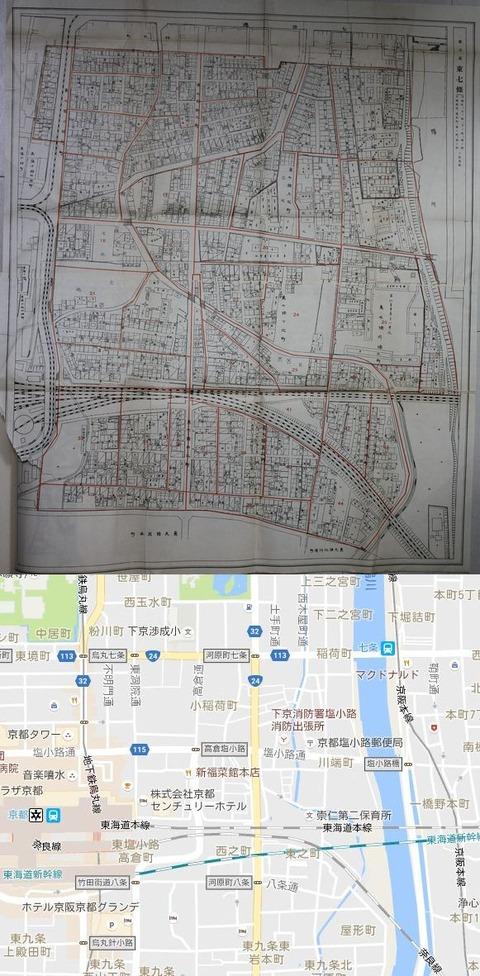 Tmp_6465-東七条1943558787